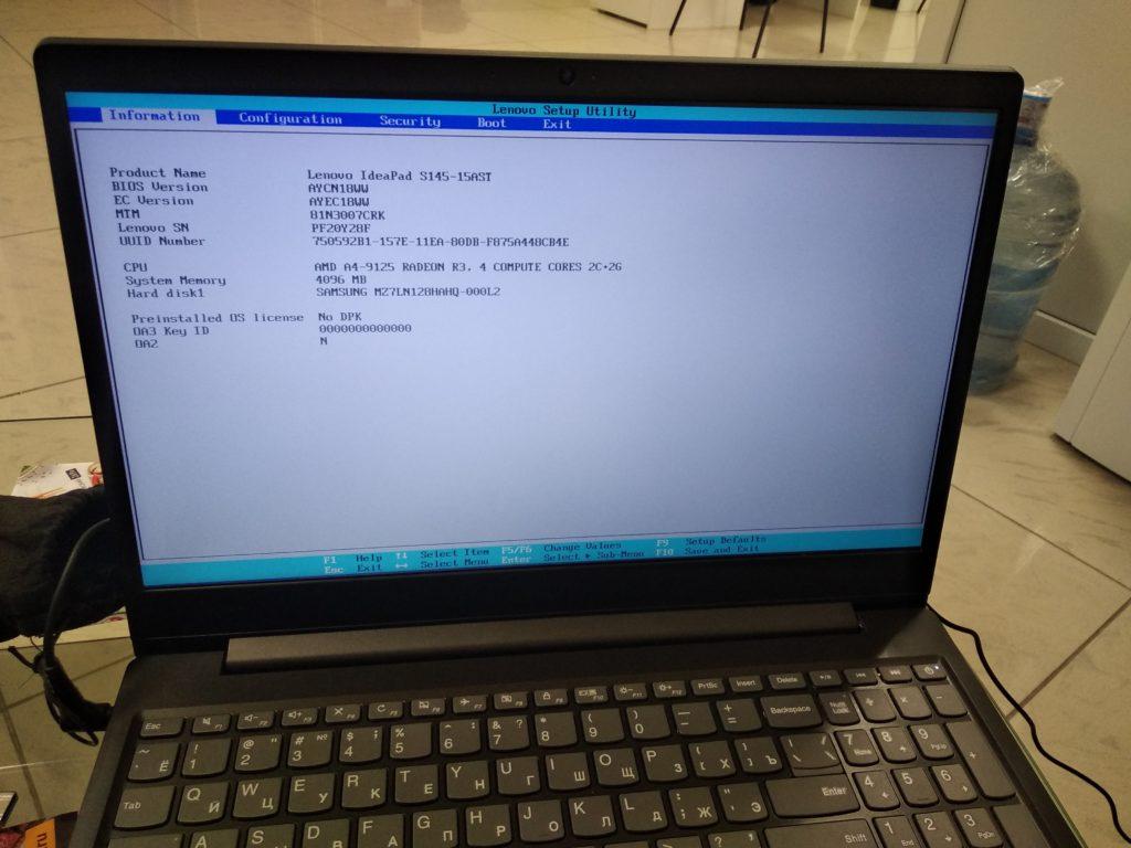 в BIOS s145